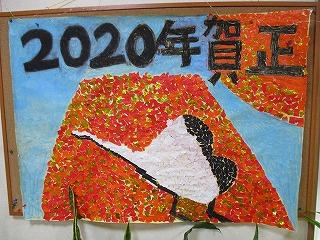2020年1月の壁画